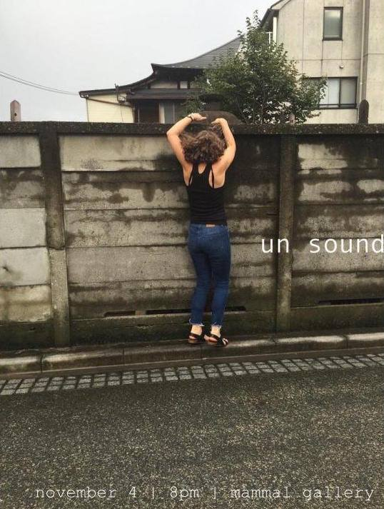 un sound is a curated grouping of experiences by Erin Palovick. Jared Kelley and Erin Palovick set an installation to house several happenings throughout the month of November.
